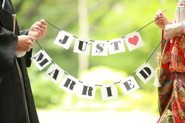 結婚報告マナー